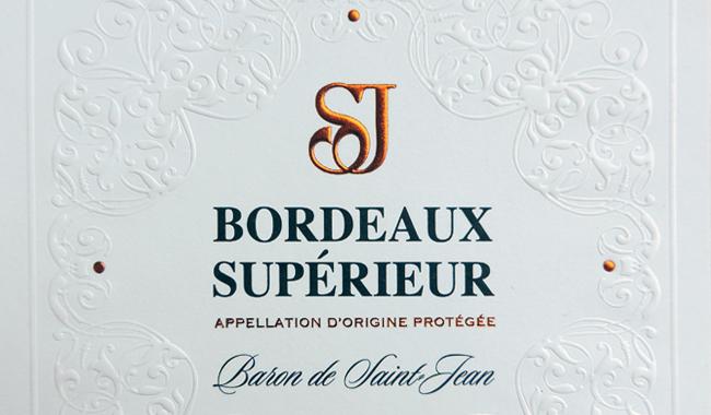 Avina, création d'étiquette pour SJ Bordeaux Supérieur